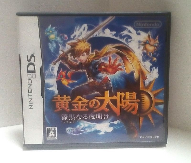 Nintendo DS game Golden Sun Dark Dawn import Japan