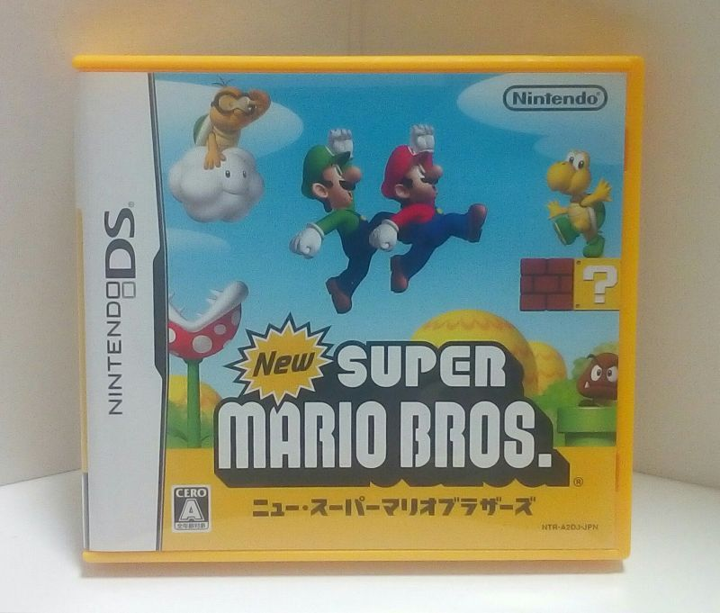 Nintendo DS game New Super Mario Brothers import Japan