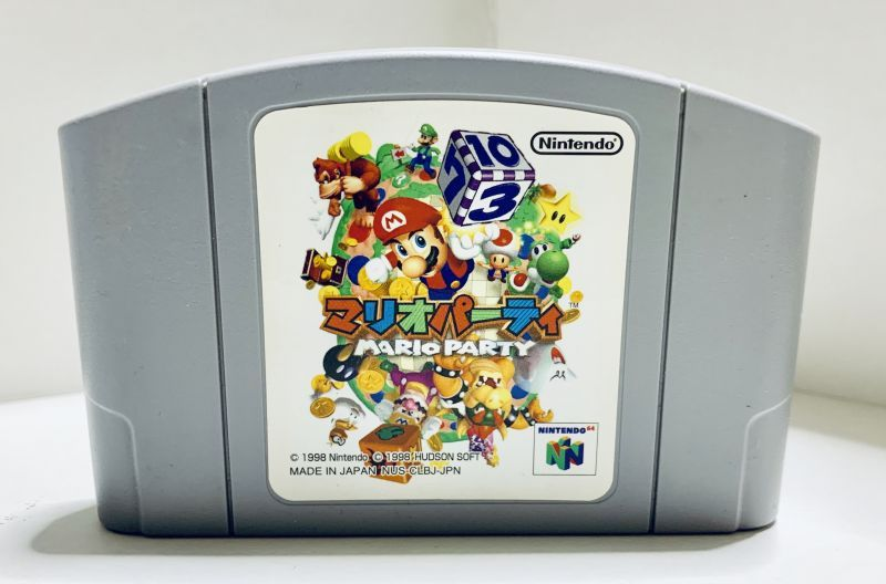 N64 game Mario Party only cartridge import Japan